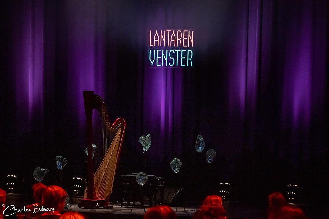 Lavinia Meijer @ LantarenVenster Rotterdam